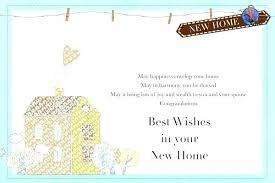 housewarming invitation template microsoft word housewarming template free housewarming invitation template