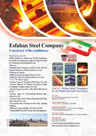 Irex2world com iran export companies and products : Iran Perspectives In Focus