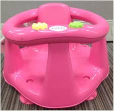 infant bath seat recall