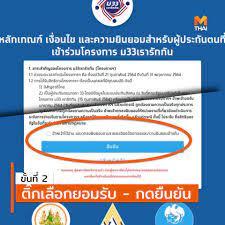 ม.33เรารักกัน.Con / Ye 0p0vfmgwh M - หวยไทยรัฐ เลขเด็ดงวดนี้ หวยเดลินิวส์  บ้านเมือง เลขเด็ดเจ้าพายุ ผลงานดีงวดนี้ตามลุ้นว่าจะแม่นเลขใดบ้าง ขอให้โชคดี  ติดตามข้อมูลแนวทางเลข.