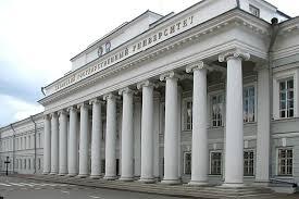 диплом в Казани Купить диплом в Казани