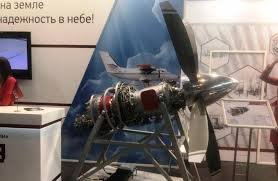 In Russia is developed by a turboprop engine for aircraft L-410