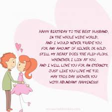 Disney Quotes For Birthday Cards Funny Wording Text Wishes Cute
