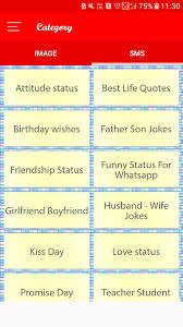 Best Of Father And Son Funny Quotes In Hindi