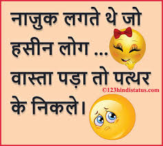 Life Quotes Images In Hindi Real Life Quotes 40 Hindi Status Custom Latest Quotes In Hindi