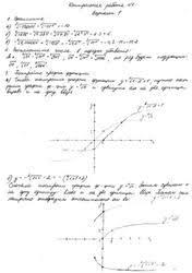 Гдз по алгебре класс контрольные работы глизбург в и Топ  Похожие посты