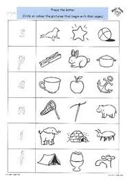 Kindergarten phonics worksheets will help grow your child's reading skills with fun and memorable pictures and stories. Satpin Activity Sheets Jolly Phonics Activities Jolly Phonics Phonics Activities