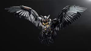 Strix Owl 4K Wallpaper - Republic of ...