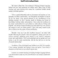 Introduction Format For Essay Self Essay Example Introduction Essay For Interview Essay Meaning In