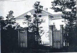 「1924年 - 東京音楽学校」の画像検索結果