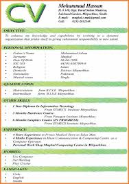 Latest Resume Format For Freshers Student Template 21 Free Pattern