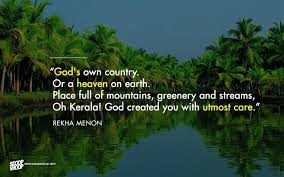 Kerala Beauty Quotes