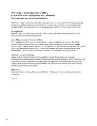 Teller Cover Letter Sample Cover Letter For Food Service In Hospital New Internship Email Cover