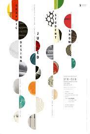 Auburn University School Of Industrial Graphic Design 2016 Auburn Graphic Design Student Show Poster Graphis