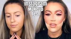 full insram makeup test