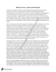 module c essay antony cleopatra year hsc english  module c essay antony cleopatra