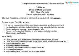 Administrative Assistant Resume Skills Awesome 9921 Sample Skills Based Resume Sample Administrative Assistant Resume