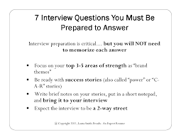 Interview Questions About Success 7 Interview Questions You Must Be Prepared To Answer Webinar Slides
