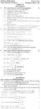 business mathematics subjective group i com part past paper business mathematics subjective group 2 i com part 1 past paper 2014 lahore board