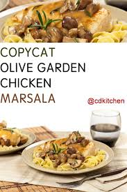 make it better than the olive garden does and without the long wait on a friday night cdkitchen com