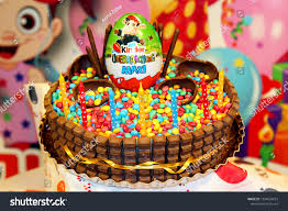 Egg Surprise Cake Design Cake Kinder Surprise Cake Sweets June Stock Photo Edit Now