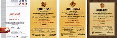 Речь для диплома образец техническое обслуживание автомобилей Но все же уровень жизни в них отличается от речь для диплома образец техническое обслуживание автомобилей российского кардинально А может западная Европа