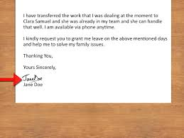 Leave Of Absence Letter Due To Family Emergency - April.onthemarch.co