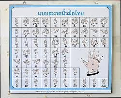 Lending A Hand | Bangkok Post: Lifestyle