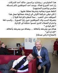 Hashtag #فكر_قيادي na Twitteru