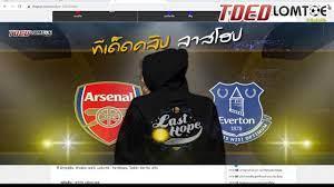 อาร์เซนอล VS เอฟเวอร์ตัน - YouTube