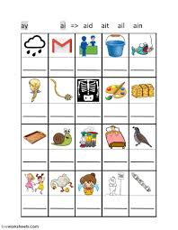 Identify the picture and stick its beginning sound. Ai Ay Phonics Worksheet