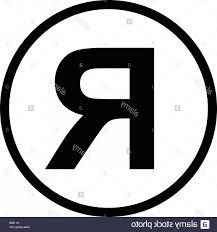 Tm Trademark Symbol Vector Tm Symbol At Getdrawings Com Free For Personal Use