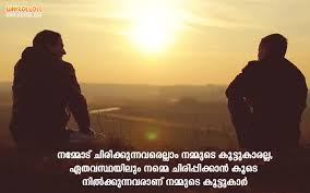 List Of Malayalam Friendship Quotes 40 Friendship Quotes Pictures Extraordinary Love Malayalam Memos