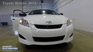 TOYOTA MATRIX 2012 (2184509) - YouTube