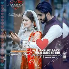 Best couples dp images muslim couples ...