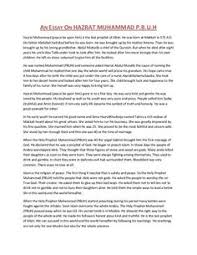 neighbourhood has great importance in islam our holy prophet  my personality essay my ideal personality hazrat muhammad saw essay english essay for you