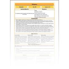 Volcanoes KS2 Lesson Plan | PlanBee Complete Series