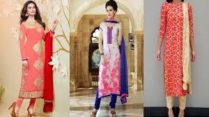 Suit Design Latest 2017 Latest Pajami Punjabi Suits Designer Punjabi Suits 2017