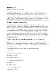Interior Design Resume Cover Letter Best Of Junior Graphic Designer Cover Letter Tierbrianhenryco
