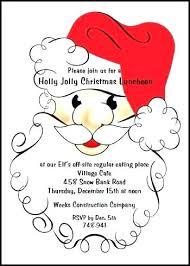 Funny Christmas Invitations Sayings Funny Invites Party Invitation