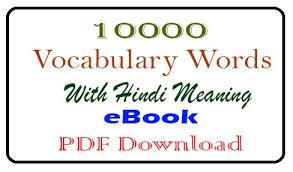 Vocabulary Chart Pdf Verb Chart With Hindi Meaning Pdf Bedowntowndaytona Com