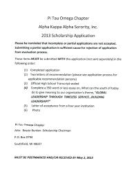 Sorority Recommendation Letter Letter Of Intent Sorority Hvac Cover Letter Sample Hvac Cover 10