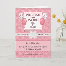 Congratulations New Baby Girl Leo Card