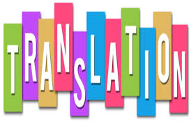 i will translate english urdu arabic content