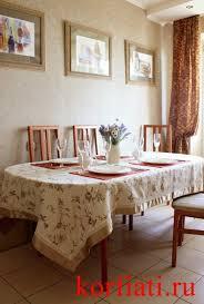 <b>Скатерть</b> своими руками | <b>Home decor</b>, <b>Furniture</b>, Home