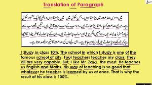 interview resume folder beautiful things in life essay example of ma english literature poetry books part in urdu translation essay urdu meanings mazmoon