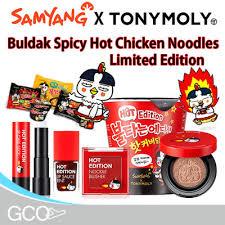 tonymoly samyang x tony moly buldak y hot en noodles limited edition
