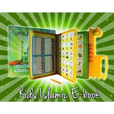 ic e book for children toy fun learning quran learning machine educational toys e book for children
