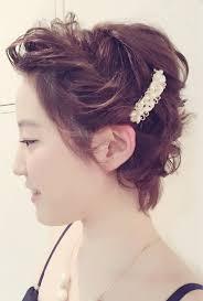 結婚式お呼ばれヘアは華やかさキュートな編み込み髪型でキメるhair