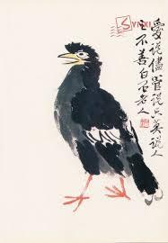 china artist qi baishi small animal painting crested myna bird postcard c1980s